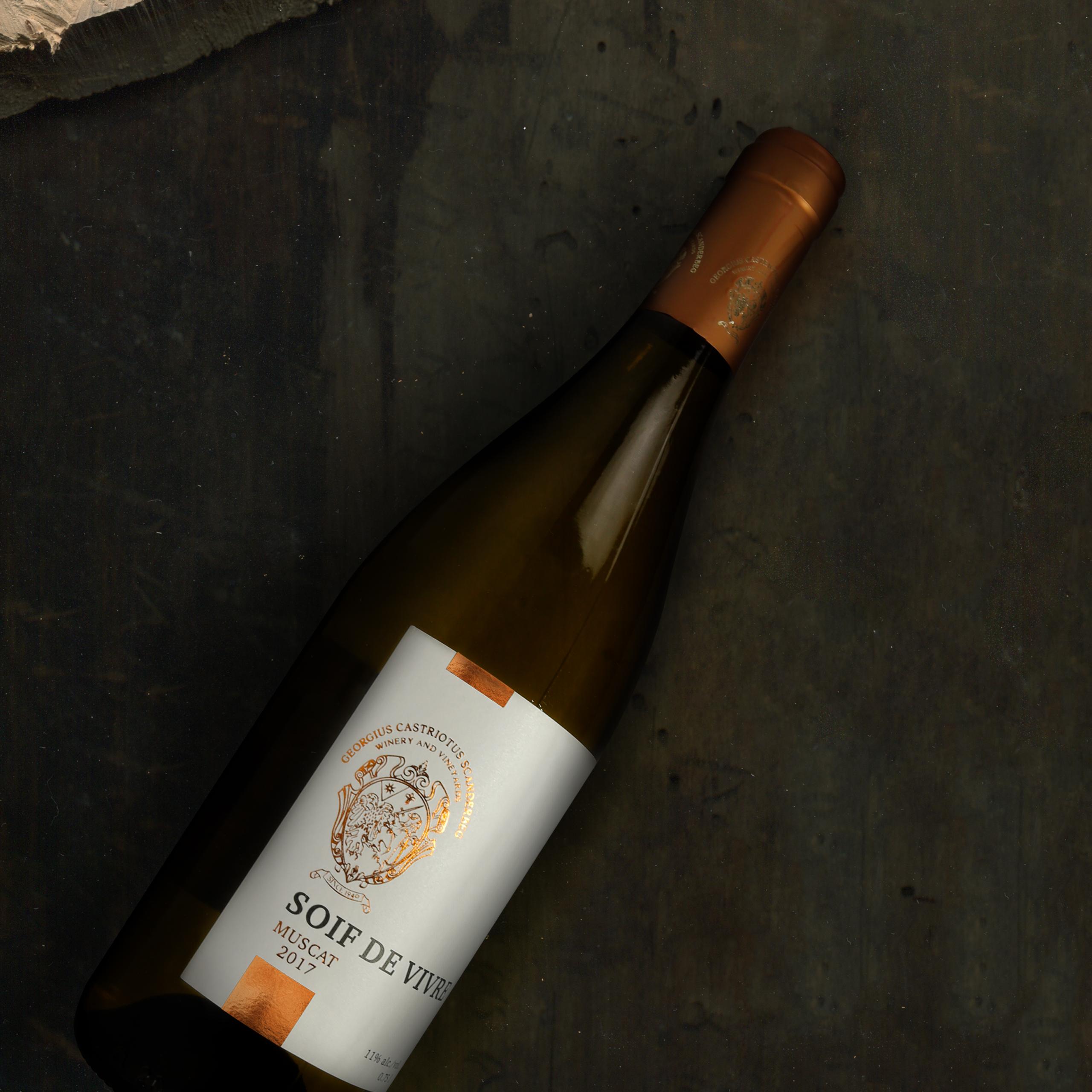 Kantina Skënderbeu, Wine, Project Img 12 - Vatra Agency / Founder & CEO Gerton Bejo
